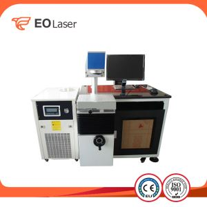 Automobile Laser Marking Machine