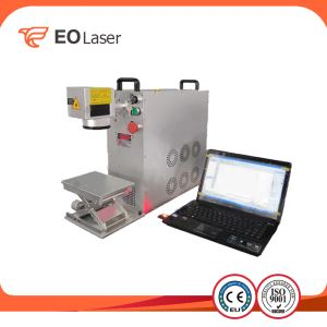 Portable Fiber Marking Machine